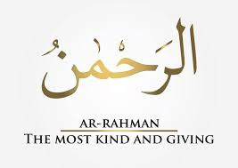 Teks Bacaan Surat Ar-Rahman Arab Latin Indonesia dan Terjemahannya Lengkap