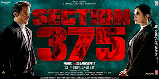 Section 375 Budget, Screens & Box Office Collection India, Overseas, WorldWide