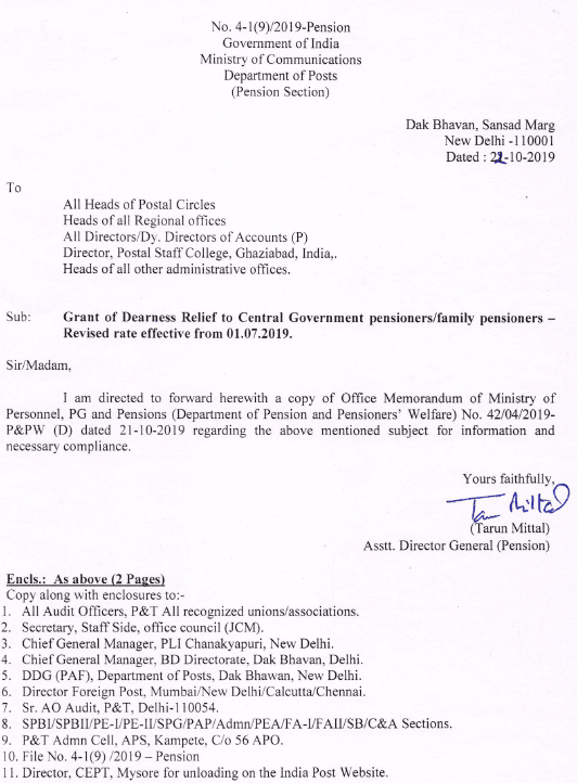 Grant of DR to Central Government Pensioner or Family Pensioners revised rate effective from 01.07.19