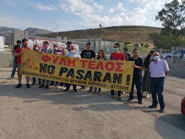 Στον συμβολικό αποκλεισμό του ΧΥΤΑ Φυλής συμμετείχε η «Αλληλέγγυα Πόλη»