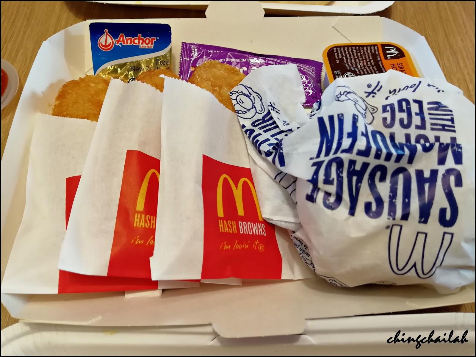 Simple Living In Nancy: Breakfast At MacDonald, Ipoh