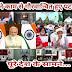देश के मुखिया प्रधानमंत्री श्री नरेंद्र मोदी ने पूछा किसान से ...