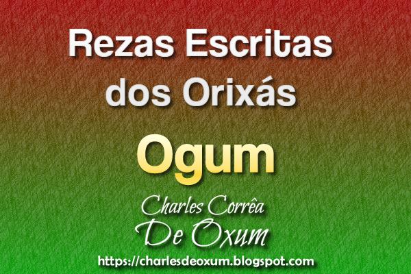 Batuque do Rio Grande Sul Fundamentos do Batuque RS Ogum Religião Afro Rezas Escritas  - Rezas Escritas do Orixá Ogum