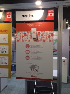 A booth of anect