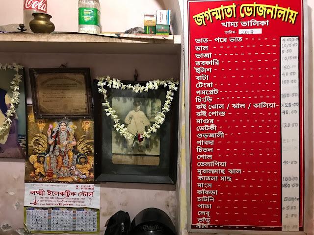 Jagatmata Bhojanalaya Menu