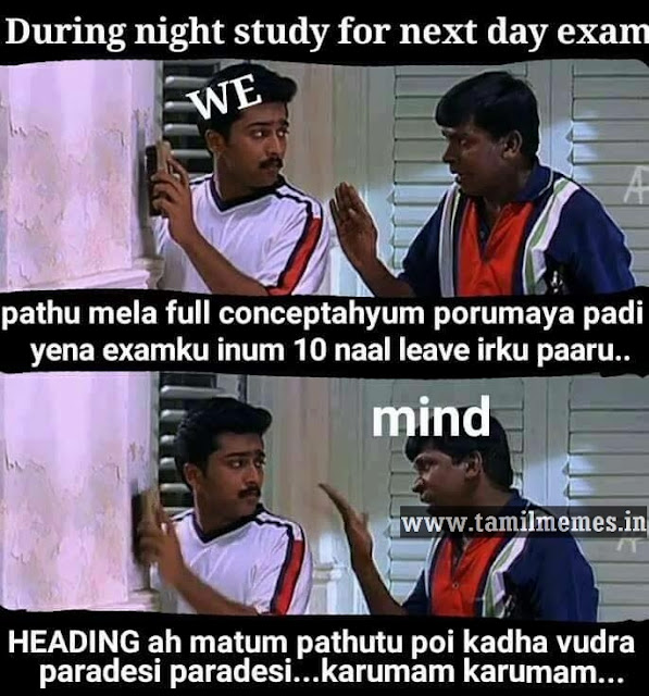 Engg Students During Exam