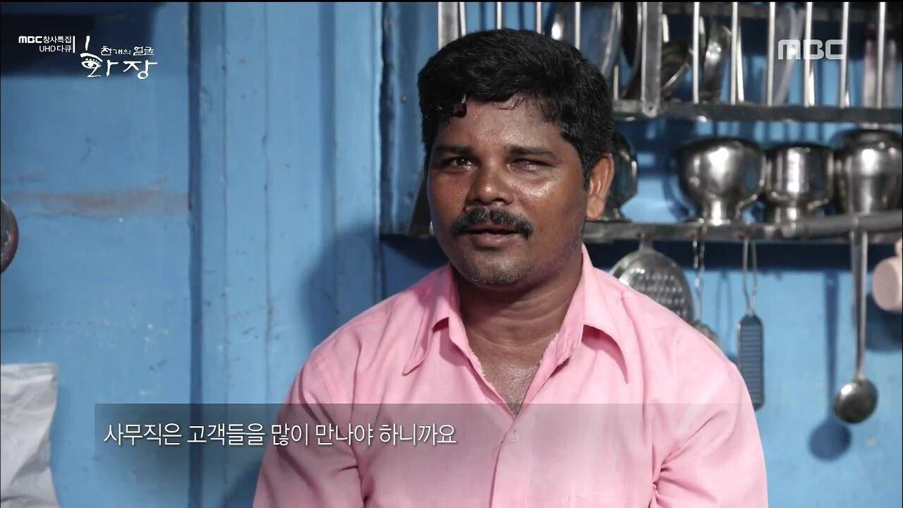 인도 사회에서 흰 피부의 중요성 - 꾸르
