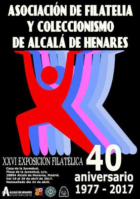 Exposición de la Asociación de Filatelia y Coleccionismo de Alcalá de Henares