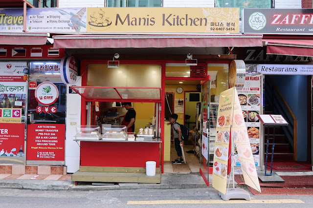 Manis Kitchen, Itaewon