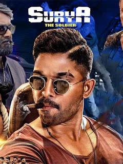 Surya - The Brave Soldier Movie Reviews