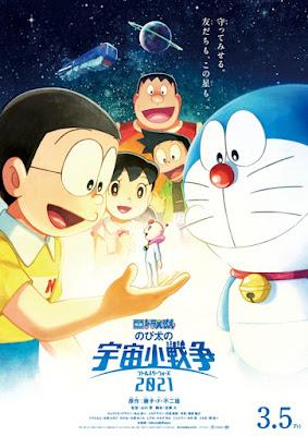 Official HIGE DANdism - Universe 歌詞 lyrics lirik 歌詞 arti terjemahan kanji romaji indonesia translations Doraemon: Nobita's Little Star Wars 2021 movie soundtrack 5th single details