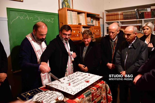 Την Πρωτοχρονιάτικη πίτα του έκοψε ο Πολιτιστικός Σύλλογος Πυργιωτίκων (βίντεο)