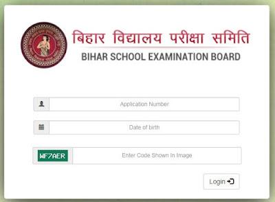 Bihar DELED Result