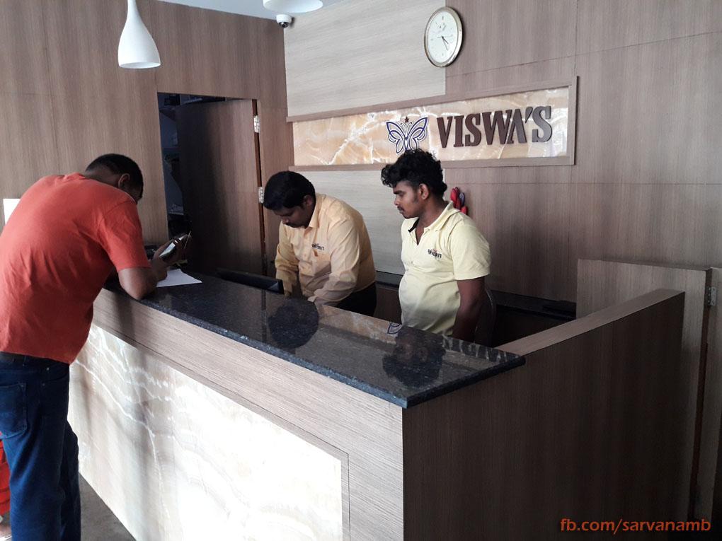 Hotel Visvas Tirupur
