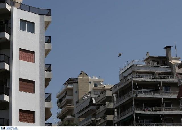 Στην «τσιμπίδα» των τεκμηρίων όσοι έλαβαν αποζημίωση για μειωμένα ενοίκια