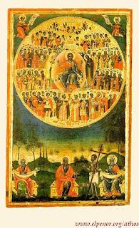 Ο Απόστολος της Κυριακής 11 Ιουνίου 2017 (των Αγίων Πάντων). Προς Εβραίους επιστολή Παύλου (ια΄33 – ιβ΄2)