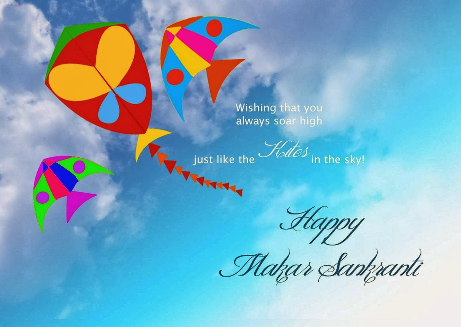 Happiness Style Happy Makar Sankranti Wallpapers And Wishes Messages