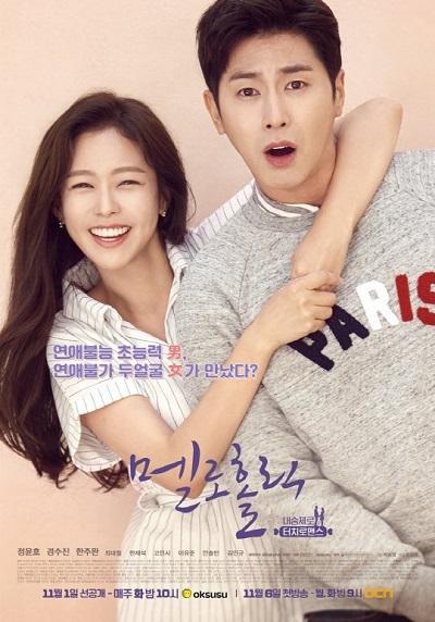 Drama Korea Meloholic Subtitle Indonesia Download Drama Korea Meloholic Subtitle Indonesia