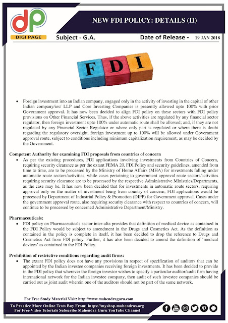 DP | IBPS Clerk Mains Special : New FDI Policy in Details (II) | 19 - 01 - 18