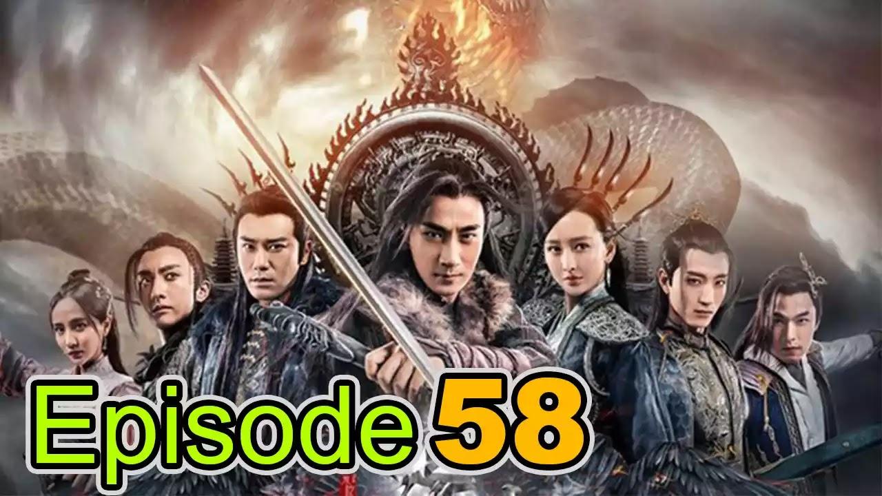 The Legend of Jade Sword (2018) Subtitle Indonesia Eps 58