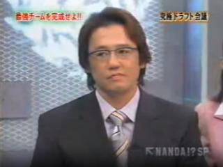 古田敦也 立浪和義 城島健司 仮想ドラフト会議 2003 NANDA