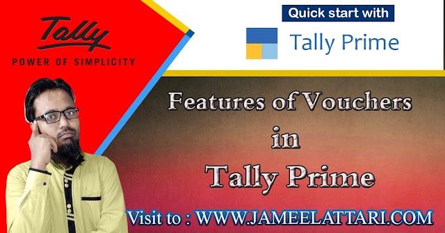 Features of Vouchers in Tally Prime   टेली प्राइम में वाउचर्स के  फीचर्स