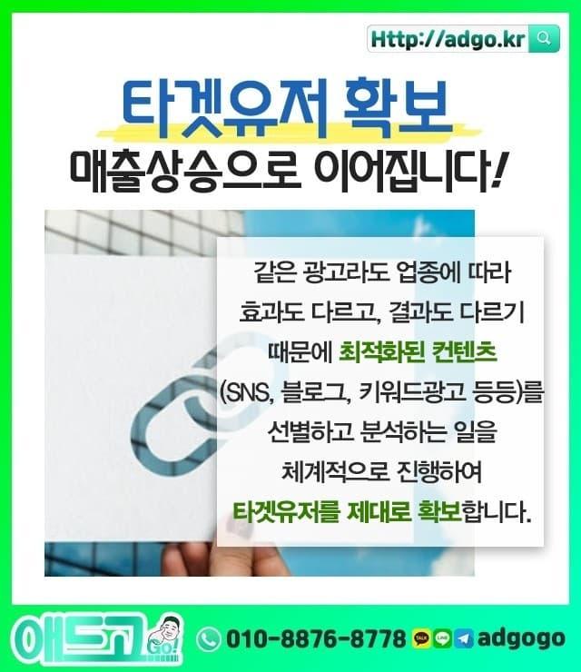 심곡본1동홈페이지전문