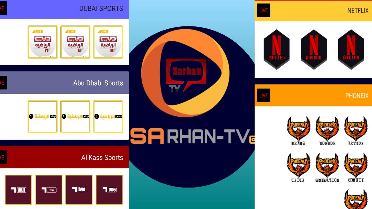 شاهد قنوات نيتفليكس وقنوات بين الرياضية والاخرى من القنوات الرائعة/Sarhan-TV