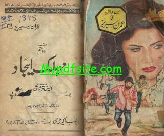 Mohlak Ejaad