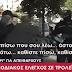 Απαγόρευση κυκλοφορίας: Δημοτικός αστυνομικός έκανε κεφαλοκλείδωμα σε ηλικιωμένο επειδή δεν είχε μαζί του χαρτιά (video)