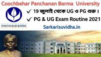 CBPBU Exam Routine 2021 UG & PG (2nd, 4th & 6th Semester)