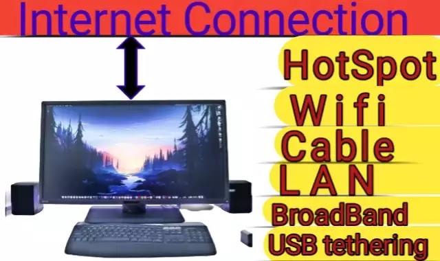 Computer:Connecting Internet-कंप्यूटर कनेक्टिंग इंटरनेट