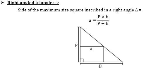 2D और 3D आकृतियों के लिए क्षेत्रमिति के सूत्र : जानिए कैसे करें क्षेत्रमिति के प्रश्न solve_80.1