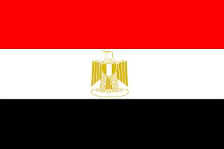 تاشيرة مصر