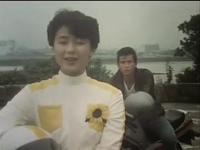 The Stop - Eikichi Yazawa from Chonjuu Sentai Liveman Episode 34