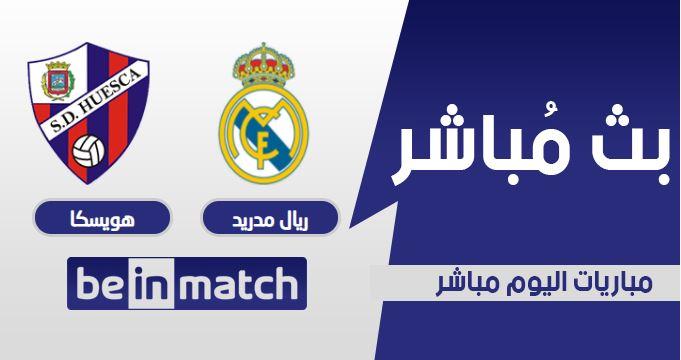 مقابلة ريال مدريد وهويسكا اليوم
