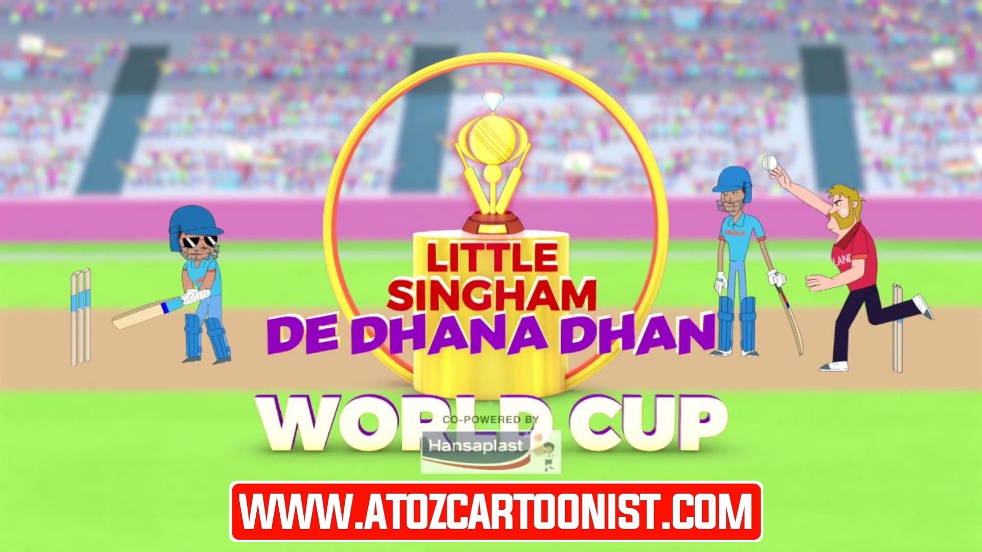 LITTLE SINGHAM : DE DHANA DHAN WORLD CUP FULL MOVIE IN HINDI DOWNLOAD IN [720p HD]