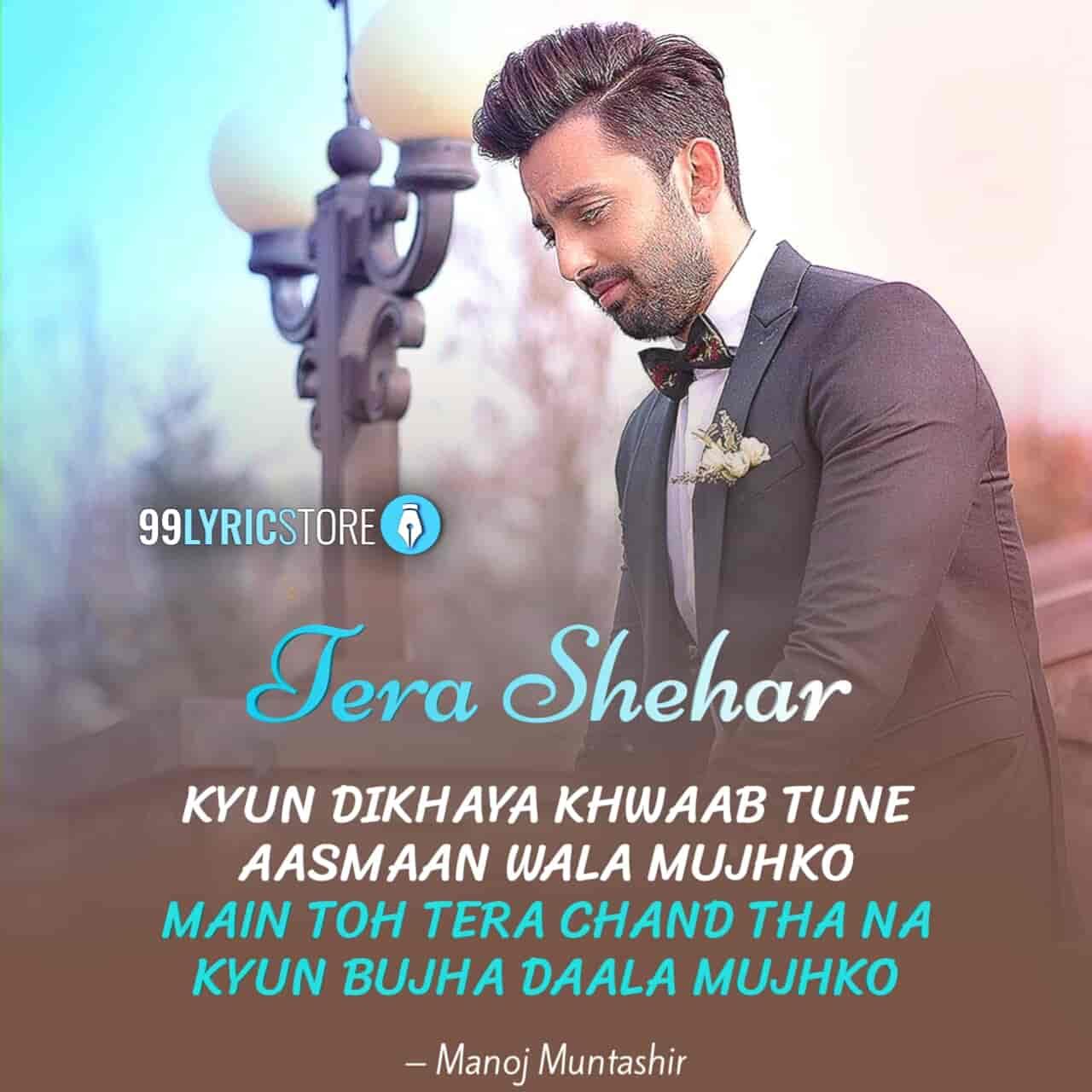 Tera Shehar Song Sung by Mohd Kalam