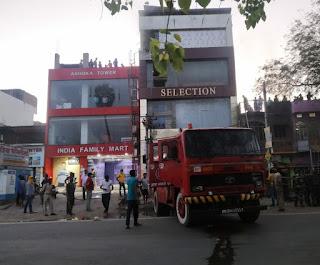 बिहटा के महावीर नगर में एक मॉल में लगी भीषण आग, मौके पर पहुँची प्रसासन और दमकल की गाड़ियां