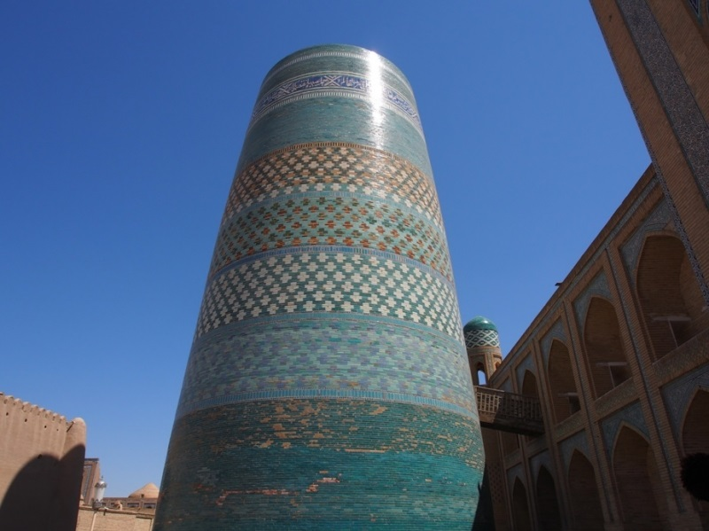 Kalta-Minor Minaret