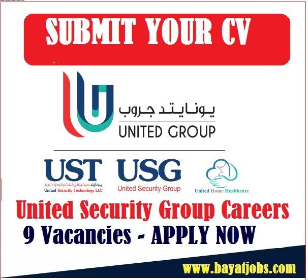 United Security Group Latest Careers In UAE