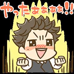 Talking Seiyu: Nobunaga Shimazaki
