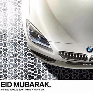 اعلانات شركة بي ام دبليو BMW للعيد