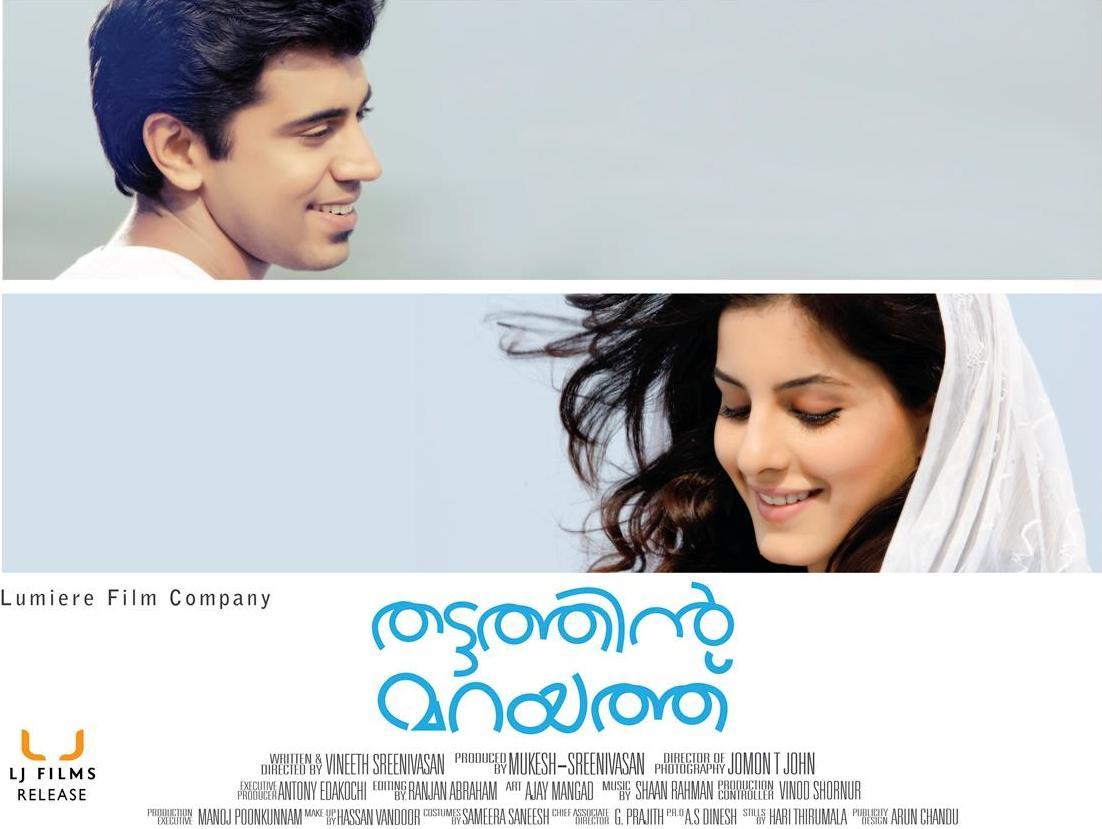 Thattathin Marayathu Malayalam Movie Video Songs