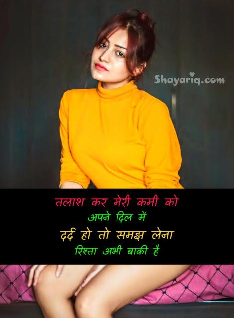 Hindi Bewafa Shayari, hindi love shayari, hindi photo shayari, hindi shayariq, hindi photo Quotes