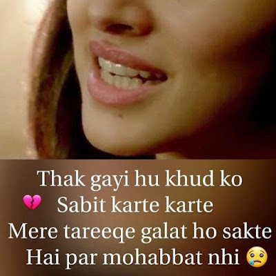 best romantic love shayari in hindi images for whatsapp