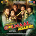 Amaal Mallik, Thaman S. & Lijo George-Dj Chetas - Golmaal Again!!! (Original Motion Picture Soundtrack) - EP [iTunes Plus AAC M4A]