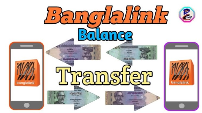 Banglalink Balance Transfer Trick