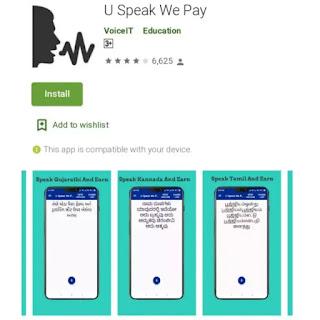 U-speak-we-pay