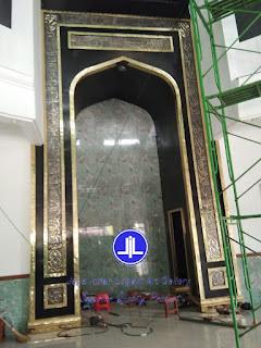 Mihrab Masjid Kuningan - kerajinan tembaga dan kuningan